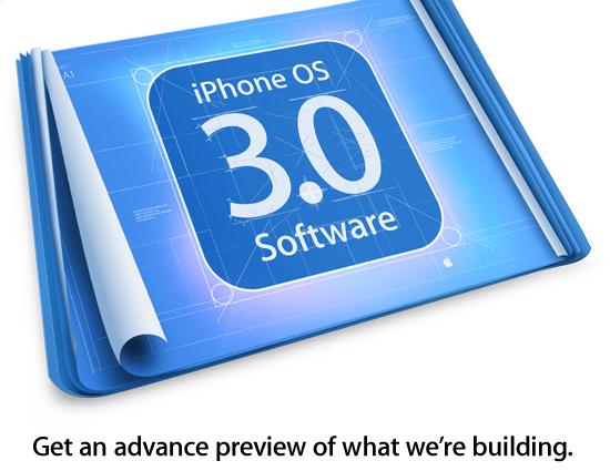 iPhone 3.0 Event Invitation